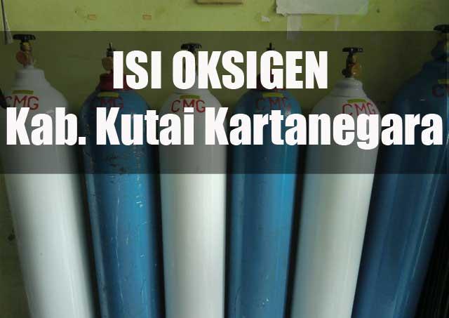 Isi ulang oksigen di Kabupaten Kutai Kartanegara
